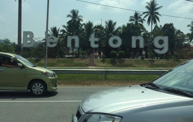 Bentong1