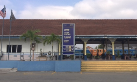Tumpat Railway station, at the end of Malayan Railways' eastern line, near the Thai border.